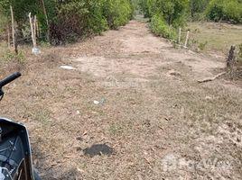N/A Land for sale in My Hanh Bac, Long An ĐẤT BIỆT THỰ VƯỜN 4266M2 CHỈ 6.5 TỶ TẠI XÃ MỸ HẠNH BẮC ĐỨC HOÀ, LONG AN