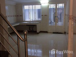 2 Bedrooms House for sale in Chak Angrae Kraom, Phnom Penh Other-KH-87561