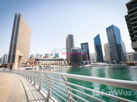 Studio Appartement a louer à Bay Central, Dubai Bay Central West