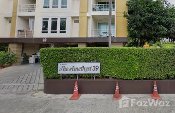 The Amethyst 39 in Khlong Tan Nuea, Bangkok