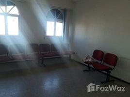 2 غرف النوم شقة للبيع في NA (Temara), Rabat-Salé-Zemmour-Zaer Vente appartement usage bureau médecin avenue Hassan2 Temara centre