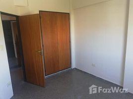 San Juan Mendoza Norte al 100 2 卧室 公寓 租