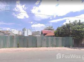 胡志明市 Ward 11 Bán nhanh 4 lô đất đẹp MT Nơ Trang Long kế FPT shop, TGDĐ sổ riêng, giá chỉ 4 tỷ/nền. LH +66 (0) 2 508 8780 N/A 土地 售