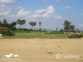 Kampong Speu Rokar Thum Land for Sale in Kampong Speu N/A 房产 售