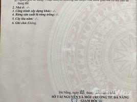 N/A Đất bán ở Hòa Hải, Đà Nẵng Đât biển 7,x tỷ rẻ hơn thị trường 300tr, Đà Nẵng - Hội An City, Hotel +66 (0) 2 508 8780 tầng, Nguyễn Xiển