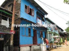 1 Bedroom House for sale in Sanchaung, Yangon 1 Bedroom House for sale in Sanchaung, Yangon