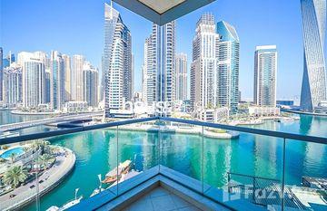Marinascape Oceanic in Marina Diamonds, Dubai