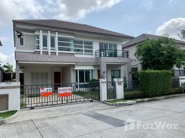 5 Bedrooms Property for sale in Thepharak, Samut Prakan Bangkok Boulevard Theparak-Wongwean