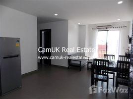 暹粒市 Sla Kram Apartment for Rent in Siem Reap – Slor Kram 2 卧室 住宅 售