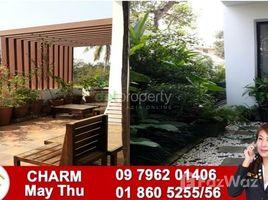 မင်္ဂလာတောင်ညွှန့်, ရန်ကုန်တိုင်းဒေသကြီး 4 Bedroom House for rent in Yangon တွင် 4 အိပ်ခန်းများ အိမ်ခြံမြေ ငှားရန်အတွက်