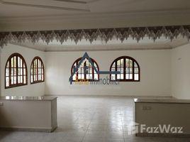 Rabat Sale Zemmour Zaer Na Agdal Riyad Somptueuse villa à louer sur Souissi 5 卧室 别墅 租