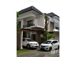 недвижимость, 4 спальни на продажу в Kuta, Bali Semat Tibubeneng, Badung, Bali