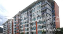 Available Units at Plus Condo 1