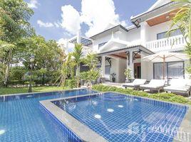 5 Bedrooms Villa for rent in Svay Dankum, Siem Reap Other-KH-74688