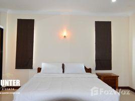 Квартира, 1 спальня в аренду в Svay Dankum, Сиемреап Other-KH-54368