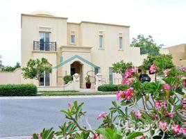 6 Bedrooms Villa for rent in Mediterranean Cluster, Dubai Stunning Property | Huge Plot | Great Location