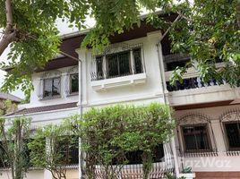 5 Bedrooms House for sale in Prawet, Bangkok Burasiri Pattanakarn