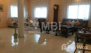4 غرف النوم عقارات للبيع في NA (Charf), Tanger - Tétouan
