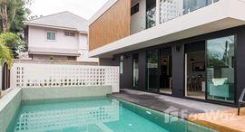 Available Units at Yoo Homes Kad Farang