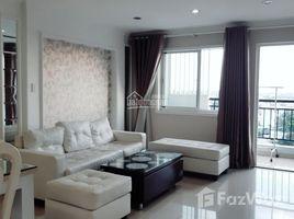 平陽省 Chanh Nghia Gold Star Tower 2 卧室 房产 租