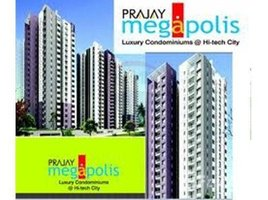 2 Bedrooms Apartment for sale in n.a. ( 1728), Telangana Hi-Tech city to JNTU Road