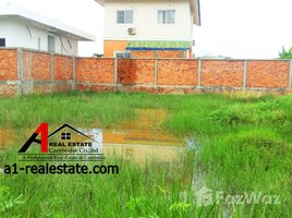 N/A Land for sale in Svay Dankum, Siem Reap Other-KH-85140