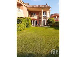 Matrouh Amazing Stand Alone Villa In Marina 5 For Sale . 5 卧室 别墅 售