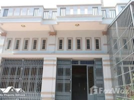 2 Bedrooms Townhouse for sale in Preaek Pra, Phnom Penh Other-KH-60696
