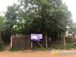 N/A Land for sale in Preaek Luong, Kandal Other-KH-56440