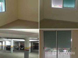 2 غرف النوم شقة للبيع في NA (El Jadida), Doukkala - Abda appart 90m2 el jadida centre ville