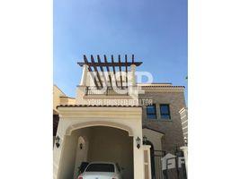 7 Bedrooms Villa for sale in Bloom Gardens, Abu Dhabi Faya at Bloom Gardens