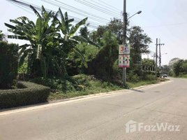 N/A Land for sale in Bang Khu Wiang, Nonthaburi 300 sqw Land Near to Moo Baan Ratcha in Suan Yai for Sale
