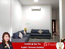 Yangon Mayangone 7 Bedroom House for sale in Mayangone, Yangon 7 卧室 屋 售