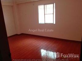 စမ်းချောင်း, ရန်ကုန်တိုင်းဒေသကြီး 3 Bedroom Condo for Sale or Rent in Sanchaung, Yangon တွင် 3 အိပ်ခန်းများ ကွန်ဒို ရောင်းရန်အတွက်