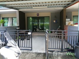 3 Bedrooms Property for sale in Chom Thong, Bangkok Town Avenue Rama 2 Soi 30