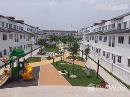 平陽省 Hoa Loi Cần bán gấp căn nhà Sun Casa trung tâm thành phố mới Bình Dương? LH +66 (0) 2 508 8780 6 卧室 别墅 售