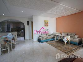 2 غرف النوم شقة للإيجار في NA (Charf), Tanger - Tétouan Location Appartement 85 m² QUARTIER ADMINISTRATIF Tanger Ref: LZ469