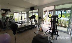 Photos 2 of the Communal Gym at The Park Samui