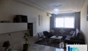2 غرف النوم عقارات للبيع في NA (Charf), Tanger - Tétouan Appartement F3 meublé à TANGER – Corniche