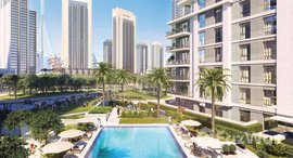Available Units at Island Park 1