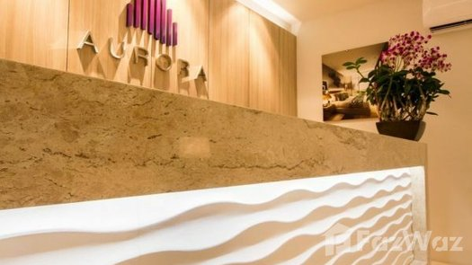 Photos 1 of the Reception / Lobby Area at Aurora