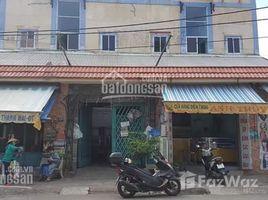 Studio House for sale in Tan Tao A, Ho Chi Minh City Cần bán gấp dãy phòng trọ 72 phòng gần KCN Tân Tạo, đang cho thuê ổn định, LH +66 (0) 2 508 8780