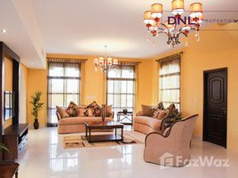 6 Bedrooms Property for sale in , Dubai Eastern Residences