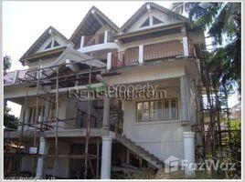 ເຮືອນ 9 ຫ້ອງນອນ ຂາຍ ໃນ , ວຽງຈັນ 9 Bedroom House for sale in Sikhottabong, Vientiane
