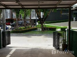 3 Bedrooms Townhouse for sale in Talat Bang Khen, Bangkok Town Avenue Vibhavadi 60