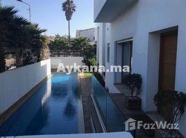 4 غرف النوم فيلا للبيع في , Rabat-Salé-Zemmour-Zaer Vente Villa Temara Harhoura REF 1487