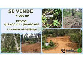 N/A Terreno (Parcela) en venta en , Cartago Higuito de El Guarco, El Guarco, Cartago