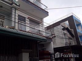 平陽省 Dong Hoa Bán nhà 1 trệt 2 lầu sân ô tô giá rẻ ngay sau chợ Đông Hòa, Dĩ An, Bình Dương 4 卧室 屋 售