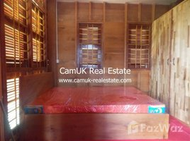 3 Bedrooms House for sale in Svay Dankum, Siem Reap Other-KH-20369