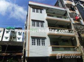 အလုံ, ရန်ကုန်တိုင်းဒေသကြီး 3 Bedroom House for sale in Ahlone, Yangon တွင် 3 အိပ်ခန်းများ အိမ်ခြံမြေ ရောင်းရန်အတွက်